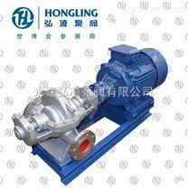 S-100S90单级双吸离心泵,单级离心泵,双吸离心泵