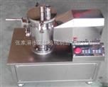 可换锅湿法制粒机