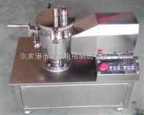 可換鍋濕法制粒機