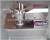 可換鍋實驗室高效濕法制粒機