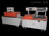 L型全自动热收缩包装机