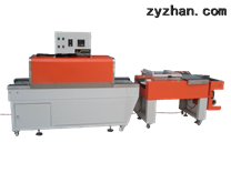 半自動L型收縮膜包裝機