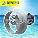 QJB-沖壓式潛水攪拌器批發價