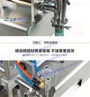 BHLC-GFA-1卧式气动灌装机 自动灌装机 全自动灌装机