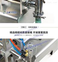 臥式氣動灌裝機 自動灌裝機 全自動灌裝機