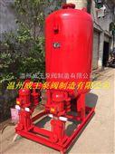 3C认证消防增压稳压供水设备,隔膜式稳压罐厂家