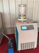 LGJ-12冷冻干燥机