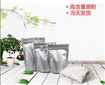 双氯芬酸钠原料药-上海蓓琅厂家现货