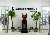 氟康唑原料药-上海蓓琅厂家招商