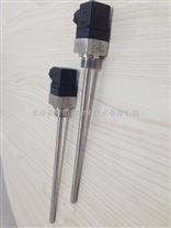 溫度開關FUSIDEPL7302可調式溫度開關: