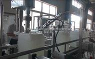 30-60ml透析液灌裝生產線