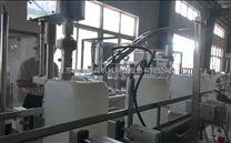 透析液灌装生产设备