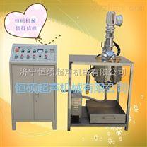 山西50-100L超聲波提取罐/中藥提取濃縮機組