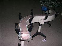 上海塑料链板输送机厂家
