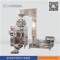 DXDK-300Z天津厂家直销食品药品包装机