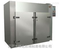 工業熱風循環烘箱設備