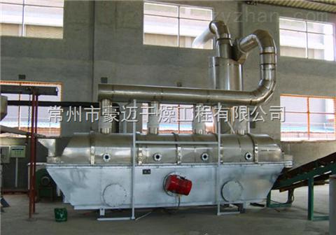 豪迈干燥高品质供应二甲基海因干燥机振动流化床干燥机
