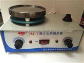 HJ-1型无极调速磁力加热搅拌器