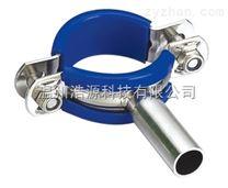 卫生级蓝色橡皮管支架