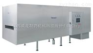 HX900係列遠紅外隧道滅菌烘箱