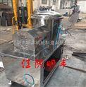 GHL-150-供应高效湿法混合制粒机 旋转制粒机 卧式圆筒构造 结构合理