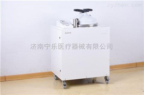 山东新华立式压力蒸汽灭菌器