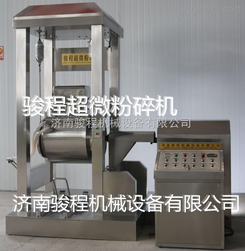 JCWF-100A-大型中草药超微打粉机