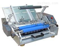贴标机/广州包装机/半自动浆糊贴标机