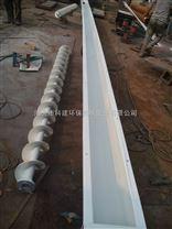 科建鏈條輸送機 廠家直銷  不銹鋼材質