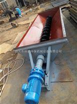 科建粉料螺旋輸送機 廠家直銷 專業制造