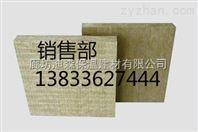 豪亚外墙岩棉复合板/A1级岩棉复合板/岩棉板价格行情
