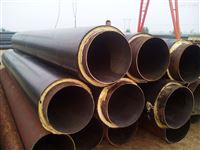 DN159发泡采暖保温管销售热线,发泡保温每米成品价格