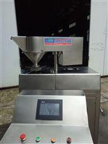 实验用干法制粒机   全自动制粒机  智能干法制粒机 小型干法制粒机