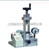 DY-20电动粉末压片机、上海电动粉末压片机物流送货上门
