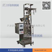 DXDP-60多功能主动计数片剂包装机