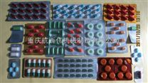 胶囊/片剂包装机设备