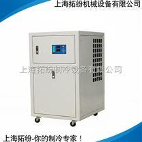 塑胶冷水机,风冷式工业冷水机