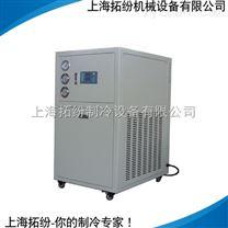 满液式水冷冷水机组,工业低温冷冻机