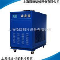 低温冷冻机组,箱型水冷式冷水机