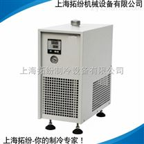 焊接冷水机,工业冷水机组
