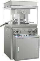 上海金属粉末旋转式压片机优质供应商