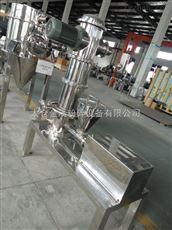 供应QLF-200气流磨