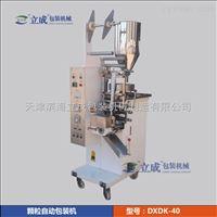 DXDK-40立成包装机械颗粒多功能包装机