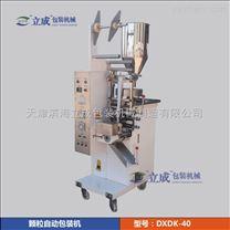 颗粒包装机 除氧剂包装机 干燥剂包装机 食品添加剂包装机