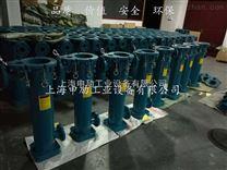 聚丙烯單袋式過濾器
