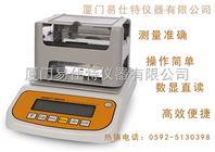 有没有测量硬质合金密度的精密仪器【易仕特】