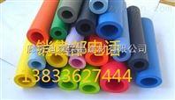 彩色橡塑保温管B1级-橡塑保温管价格行情