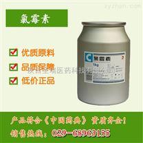 药用原料氯霉素制药用途作用
