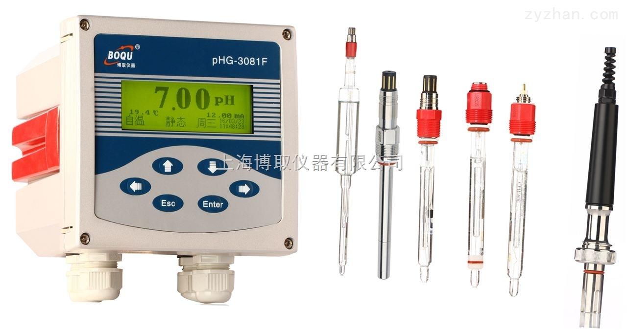上海博取耐高温发酵罐在线测量PH酸度计-优质发酵罐在线PH计