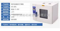 不锈钢智能恒温干燥箱多少钱